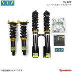 XYZ 車高調 SSTYPE IMP 156 GTA 3.2 6気筒 サスペンションキット 車高調