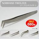 ノーブランド・ツイザー :各5種類SALE!!まつげが折れにくいステンレスツィーザー【まつげエクステ】【マツエク】
