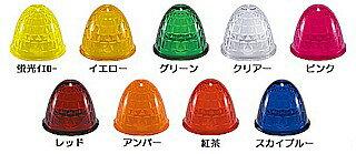 (5個セット)G型マーカーレンズ(プラスチック)【送料無料】