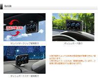 レーダー探知機ZERO800V(ZERO800V)+OBD2-R2セットCOMTEC(コムテック)OBD2接続対応ドライブレコーダー接続対応みちびき&グロナス受信Gジャイロ4.0inchカラー液晶最新データ無料ダウンロード対応超高感度GPSレーダー探知機
