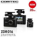 【TVCM放映中】ドライブレコーダー 前後2カメラ コムテック ZDR016 ノイズ対策済 フルHD高画質 常時 衝撃録画 GPS搭載 駐車監視対応 2.0インチ液晶・・・