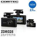 【12/13発売の新商品】ドライブレコーダー 前後2カメラ コムテック ZDR025 ノイズ対策済 ...