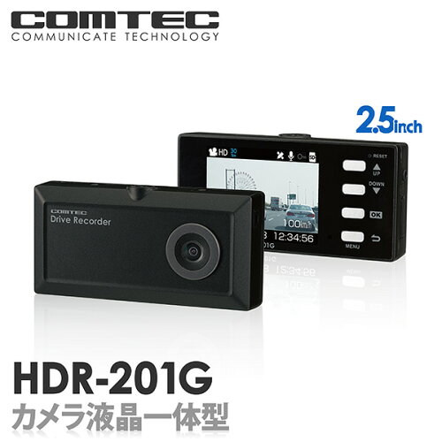 HDR-201G COMTEC(コムテック)安心の日本製!ノイズ対策済みGPS搭載小型ボ...