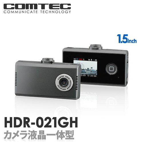 HDR-021GHCOMTEC(コムテック)安心の日本製!ノイズ対策済み!...