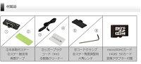 ドライブレコーダーHDR-101COMTEC(コムテック)安心の日本製ノイズ対策済み小型ボディ2.5インチ液晶搭載常時録画衝撃録画スイッチ録画音声録音LED信号機対応ドライブレコーダー