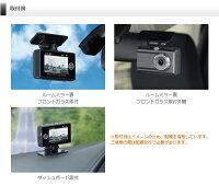 ドライブレコーダーHDR-251GHCOMTEC(コムテック)安心の日本製ノイズ対策済みGPS搭載2.8インチ液晶搭載常時録画衝撃録画スイッチ録画音声録音LED信号機対応ドライブレコーダー