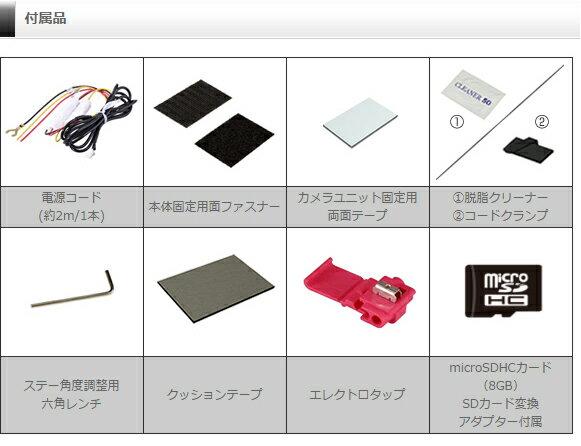 HDR-111S COMTEC(コムテック) 安心の日本製 ノイズ対策済み 小型カメラ セパレートタイプ 駐車監視モード 2.5インチ液晶搭載 常時録画 衝撃録画 スイッチ録画 音声録音 LED信号機対応ドライブレコーダー