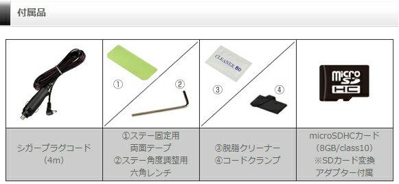 HDR-102 COMTEC(コムテック)安心の日本製 ノイズ対策済み 駐車監視ユニット対応 小型ボディ 2.7インチ液晶搭載 常時録画 衝撃録画 スイッチ録画 音声録音 LED信号機対応