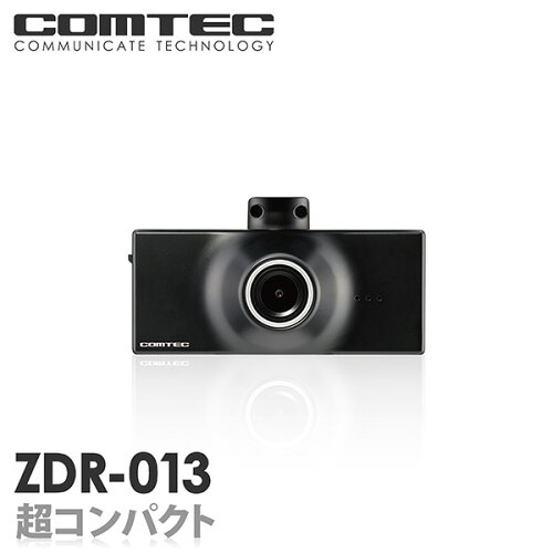 ZDR-013 COMTEC(コムテック)ノイズ対策済み 駐車監視機能(オプション) ...