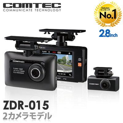 ドライブレコーダーや車載カメラで、事故や災害、自然現象などを記録することができます。
