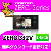 最安!!台数限定!!超特価!!【税込!!送料無料!!カードOK!!】ZERO332V COMTEC(コムテック )ワン...