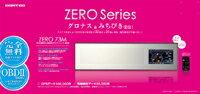 ZERO73M(ZERO73M)+OBD2-R1セットCOMTEC(コムテック)OBD2接続対応みちびき&グロナス受信Gジャイロ搭載3.2inchカラー液晶搭載最新データ無料ダウンロード対応超高感度GPSミラーレーダー探知機【RCP】