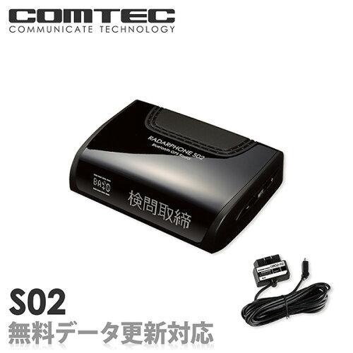 レーダーフォンS02 (RadarPhone S02)+OBD2-R2セットCOMTEC(コムテック)iPhone...