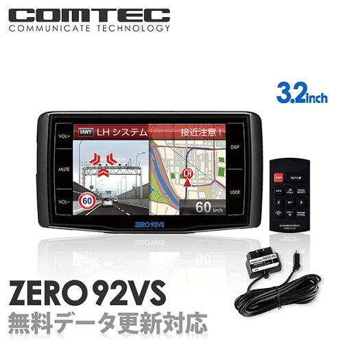 ZERO 92VS + OBD2-R2セット COMTEC(コムテック)OBD2接続対応みちびき&グロ...