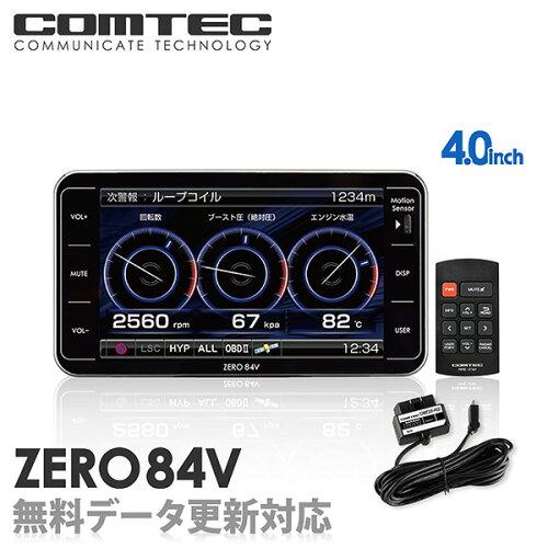 ZERO 84V + OBD2-R2セット COMTEC(コムテック)OBD2接続対応みち...