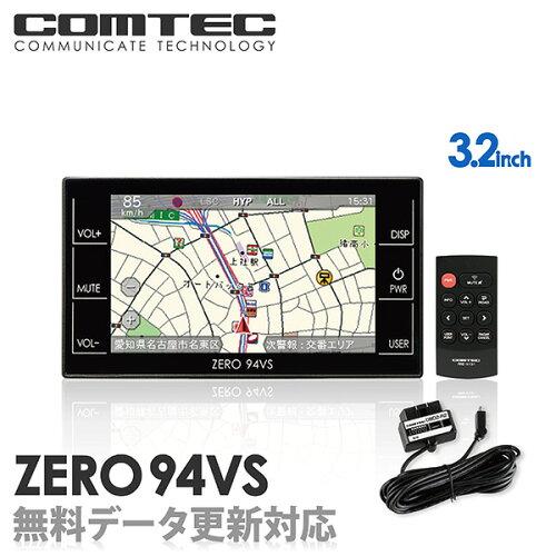 ZERO 94VS + OBD2-R2セット COMTEC コムテック OBD2接続対応みちびき&グロナス...