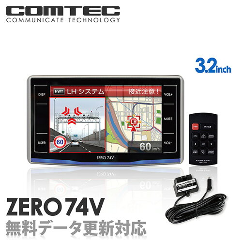 ZERO 74V + OBD2-R2セット COMTEC(コムテック)OBD2接続対応みちびき&グロナ...