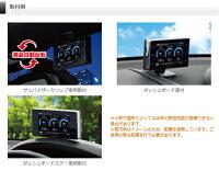 【レーダー探知機】ZERO702V+OBD2-R2セットCOMTEC(コムテック)OBD2接続対応ドライブレコーダー接続対応みちびき&グロナス受信Gジャイロ3.2inchカラー液晶最新データ無料ダウンロード対応超高感度GPSレーダー探知機