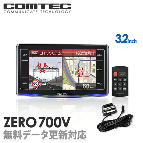 ZERO 700V + OBD2-R2セット COMTEC(コムテック)OBD2接続対応みちびき&グロ...