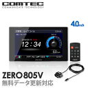 【新商品】レーダー探知機 コムテック ZERO805V+OBD2-R3...