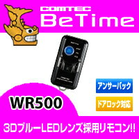 【税込!!送料無料!!カードOK!!】WR500 COMTEC(コムテック)Betime (ビータイム)双方向リモコ...