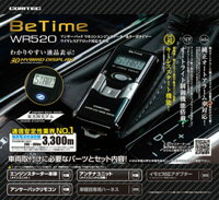 WR520COMTEC(コムテック)Betime(ビータイム)双方向リモコンエンジンスターターワイヤレスドアロック対応!!見やすい液晶表示&3Dディスプレイ採用!!【RCP】