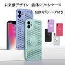 【楽天スーパーSALE!半額!】iPhone12 ケース 12Pro 12miniケース iPhoneSE 第2世代 シリコン……