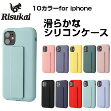 iPhone12ベルトケースiPhone12miniケースiPhone12ProケースiPhone12ProMaxTPUケースシリコンケースソフトケース和風麻の葉柄ベルトストラップアイフォンスマホケース12mini12Pro12ProMax