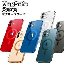 MagSafeケースiPhone12miniiPhone12iPhone12ProiPhone12ProMaxケースマグセーフハードレンズ保護耐衝撃iPhone保護ケーススマホケーMagSafe対応ケース背面保護軽量薄型マグセーフ対応プロマックケースキズ防止おしゃれ