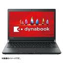 展示品 PRX33FBPSEA 東芝 dynabook RX