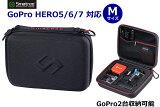 Smatree GoProケース GoPro HERO7 HERO6 HERO5 HERO4 DJI Osmo Action SJCAM 等対応 Goproケース ゴープロケース Mサイズ ブラックXレッド G160BK