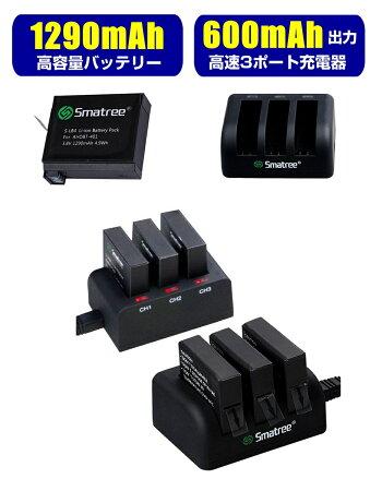【GoPro】GoProHERO4バッテリー3個+USBバッテリーチャージャースリムデュアル充電器バッテリー3個同時急速充電が可能