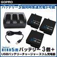 【GoPro】GoPro HERO5 ver2.00、ver1.57、ver1.55、ver1.50対応 SYH SHOPオリジナル互換バッテリー3個(保護ケース入り)+USBトリプルバッテリー充電器 GoProバッテリー3個同時急速充電が可能 GoPro5 S-10