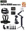 【あす楽対応】GoPro HERO9 black HERO8 black HERO7 を100%使いこなすための入門セット Smatree 3Wayグリップ+アクセサリーキット セルカ棒 自撮り棒 MAX HERO9/8/7/6/5 Osmo Action等対応 SYH オリジナルセット ゴープロ マウント GoPro9 GoPro8 GoPro7【9】