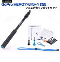 Smatree GoPro HERO8 black HERO7 MAX HERO6 HERO5 HE...