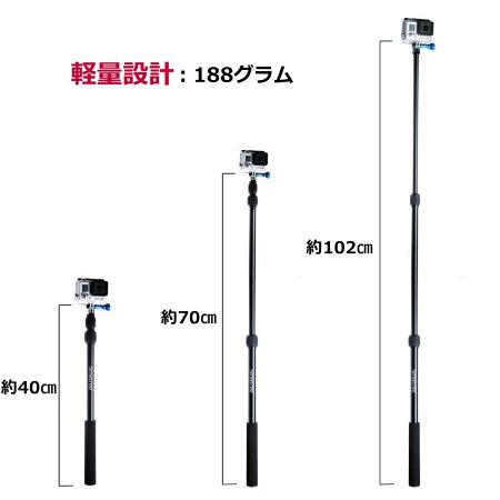 【GoPro】ゴープロオールアルミ合金モノポッドセットmonopod