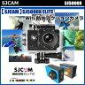 【SJCAM社製正規品】SJCAM SJ5000X ELITE アクションカメラ WiFi 24fps 高解像度 防水仕様 2K Gyro WiFi 2.0