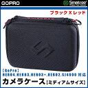 【GoPro】 Smatree GOPRO HERO4,HERO3,HERO3+,HERO2,SJ4000に対応 カメラケース バッグ ミディアムサイズ  ブラックXレッド