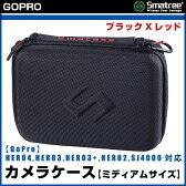 【GoPro】 Smatree GoPro HERO5,HERO4,HERO3,HERO3+,HERO2 SJ4000wif,SJ5000, SJ5000wifi,SJ5000Plus,SJ5000X,M10 対応 カメラケース バッグ ミディアムサイズ  ブラックXレッド