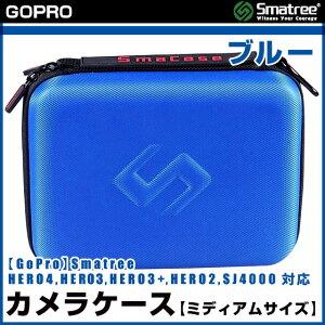 【GoPro】Smatree GOPRO HERO4,HERO3,HERO3+,HERO2,S…