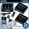 【GoPro】Smatree GoPro HERO4 急速充電器 +バッテリー2個 + 4ポートウォールチャージャー + USBケーブル +シガーソケットプラグ+ヨーロッパプラグ変換 7点セット S-2