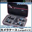 【GoPro】 Smatree GOPRO HERO5,HERO4,HERO3,HERO3+,HERO2,SJ4000に対応 カメラケース バッグ Largeサイズ ブラック 360