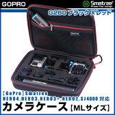 【GoPro】Smatree GoPro HERO5,HERO4,HERO3,HERO3+,HERO2 SJ4000wif,SJ5000, SJ5000wifi,SJ5000Plus,SJ5000X,M10 対応 カメラケース バッグ MLサイズ ブラックXレッド
