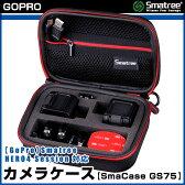 【GoPro】Smatree GoPro HERO5 Session、HERO4 Session セッション 対応 カメラケース バッグ ブラック SmaCase GS75 Small