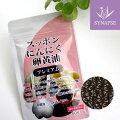 スッポンにんにく卵黄油プレミアム60粒(1袋)全国送料無料!