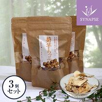 熊本県産無農薬栽培でつくる菊芋チップス(40g)水溶性食物繊維国産菊芋イヌリン無農薬いぬりんキクイモきくいも