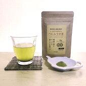 べにふうき、青みかん、じゃばら茶(熊本県産)健康茶粉末健康食品シナプス