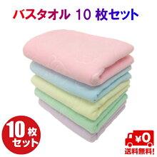 【複数購入で300円OFFクーポン】バスタオル10枚セットマイクロファイバー大容量5色x2枚バスタオルくま柄