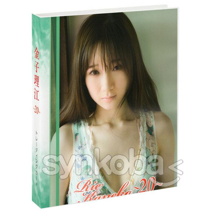 トレーディングカード・テレカ, トレーディングカード 2 20 ()