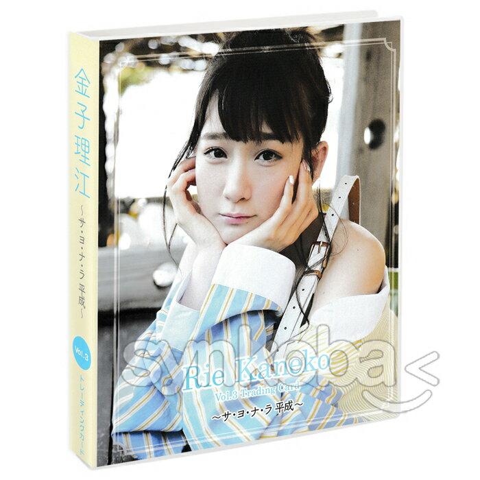 トレーディングカード・テレカ, トレーディングカード  Vol.3 ()
